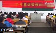 2016江西专升本润知林誓师大会