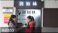 2016年江西专升本润知林前湖校区寒假集训采访
